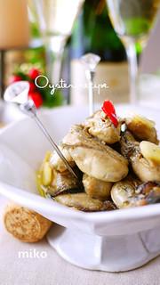 冬のおつまみ♪大蒜香る牡蠣のオイル漬けの写真