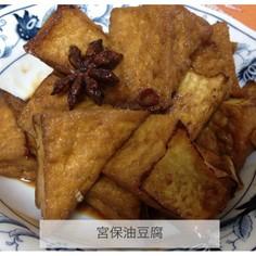 厚揚げ豆腐のソース煮