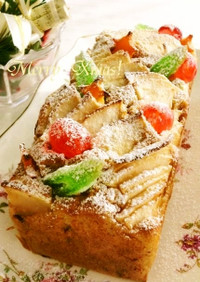クリスマス★キャロットケーキ