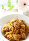 ちょい辛&甘酢醤油味★鶏唐揚げの南蛮漬け