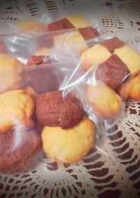 絶対においしい基本のクッキー