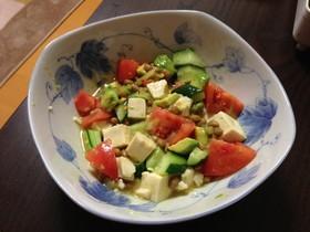 うまうま豆腐サラダ☆アボカド&トマト!