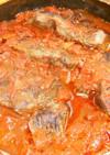牛スネ肉の赤ワイントマト煮