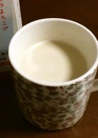 甘酒入る★ホットミルクコーヒー★