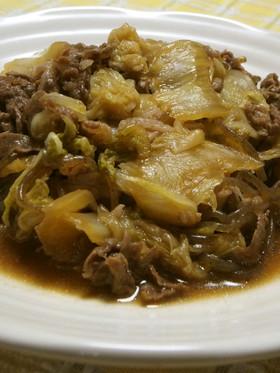 丼もイケる♪牛肉と白菜のすき煮