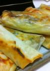 納豆とチーズの変わり春巻き♪