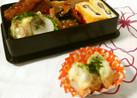 お弁当に❤里芋しらすのマヨチーズ焼き❤