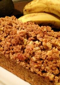 一番おいしいバナナクランブルケーキ