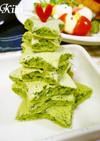 【離乳食】1歳のクリスマスツリーケーキ+