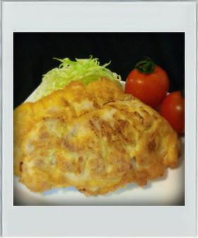 ■糖質制限■豚肉おから粉チーズ簡単ピカタ