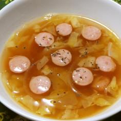 キャベツ☆玉ねぎ☆ウインナーのスープ