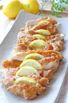 爽やか★ハニー&レモン★鶏もも肉照り焼き