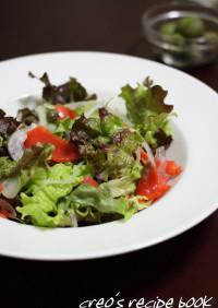 スモークサーモンとレタスのサラダ