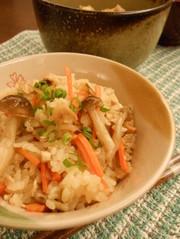 ローストチキンの活用☆鶏の炊き込みご飯Ⅰの写真