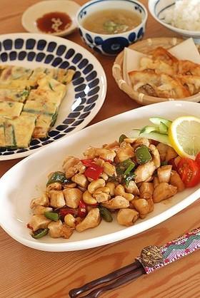 鶏肉のカシューナッツ炒め*決定版*