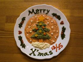 ☆★離乳食でクリスマスプレート☆★
