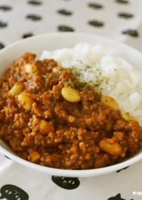 シンプル簡単美味☆基本のキーマカレー☆