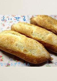 フランスパン*フィセル