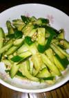 簡単☆中華サラダ