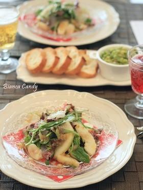洋梨と真鯛のカルパッチョ