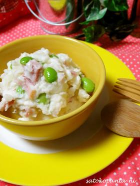 枝豆とベーコンのポテトサラダ♡
