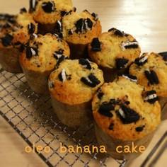 オレオバナナおからケーキ。