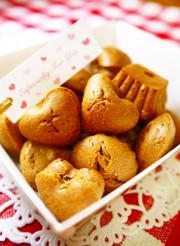 バレンタイン♥ひとくちチョコチーズケーキの写真