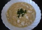 綺麗痩せ! くずし豆腐のとろとろ卵スープ