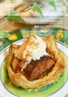 焼きりんごのアップルパイ