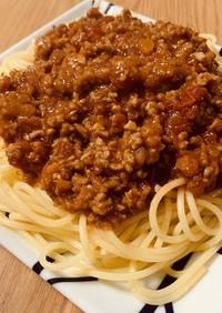 簡単*がっつり系!ミートスパゲティ★