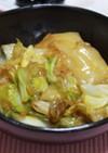 県民ショー(福島郡山)キャベツ餅♪美味い