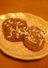 ホットミルクココアわらび餅