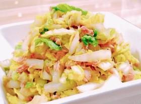 簡単☆白菜とツナのめんつゆ胡麻サラダ♪