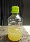 果汁たっぷり長持ちポン酢の素