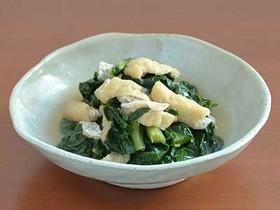 小松菜・油揚げの煮浸し・和食定番