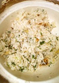 土鍋で青菜(葉菜類)の混ぜご飯