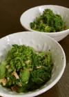 生姜がナイス菜の花の醤油麹マヨネーズ和え