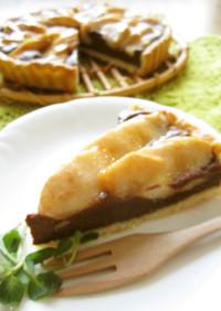 洋梨のココアチーズタルト