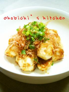 里芋のバター&醤油☆で胃力UPに滋養強壮