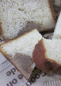 。。HBでスィートブール風チョコ食パン。