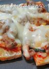 お餅リメイク♬ 豚キムチーズの餅ピザ