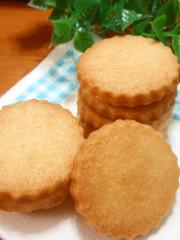 簡単☆塩麹クッキー☆の写真
