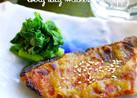 西京味噌で「ぶり」の梅味噌焼き