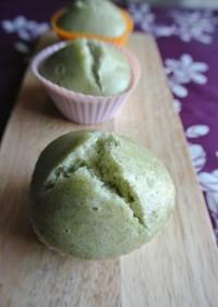 よもぎと甘納豆の蒸しパン