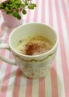 受験生応援☆お芋のホットミルク。