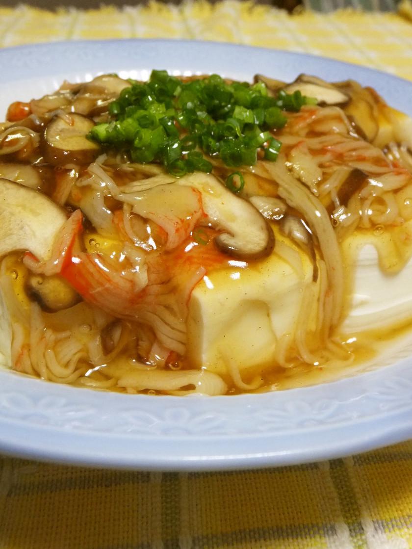 かにかまと椎茸の和風あんかけ豆腐