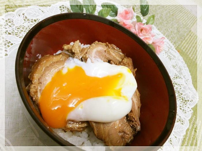 激ウマ!豚ばらチャーシュー丼✿温玉のっけ
