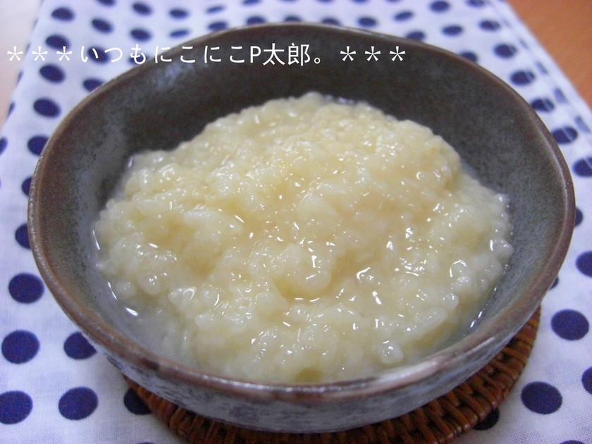 炊飯器de保温30分☆簡単塩麹の作り方♪
