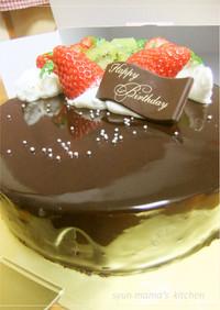 チョコレートムースケーキ♪