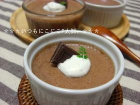 材料3つ☆簡単マシュマロチョコムース♪